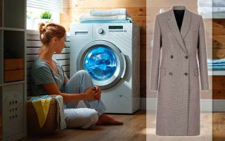 Как постирать пальто: в стиральной машине или вручную?