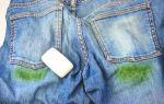 Как отстирать траву с джинсов подручными средствами?