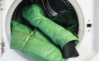 Как постирать куртку на синтепоне в стиральной машине и вручную?