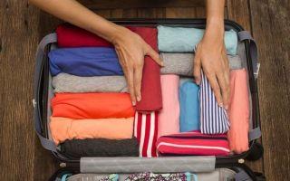 Как правильно сложить вещи в чемодан, чтобы все уместилось?