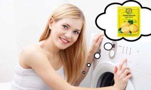 Чистка стиральной машины от накипи лимонной кислотой: сколько и куда сыпать, как часто проводить процедуру