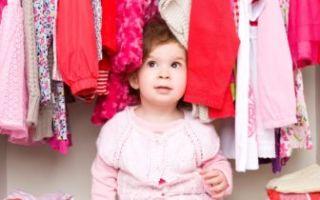 Особенности ухода за детскими вещами: стирка, отбеливание, глажка