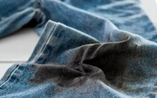 Как вывести машинное масло с джинсов и другой одежды подручными способами?