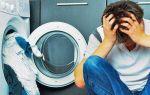 Почему стиральная машина не отжимает белье: основные причины и пути решения проблемы
