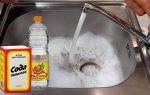 Чистка канализации с помощью соды и уксуса