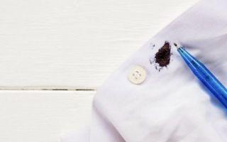 Как отстирать чернила от шариковой ручки с одежды?