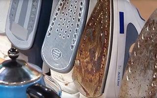Чистка утюга от накипи: лучшие способы