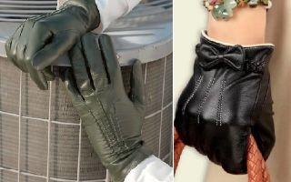 Чистка светлых и темных кожаных перчаток народными средствами