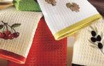 Как отстирать и отбелить кухонные полотенца народными способами