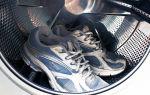 Как постирать кроссовки: в стиральной машине или вручную?