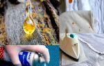 Как удалить древесную или эпоксидную смолу с одежды?
