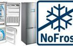 Холодильник no frost: особенности системы, достоинства и недостатки