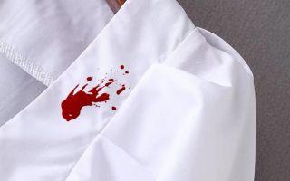 Как вывести пятна от крови с белой одежды, джинсов, мебели?