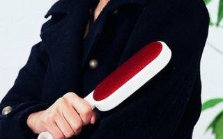 Как правильно почистить драповое, шерстяное, кашемировое пальто в домашних условиях?