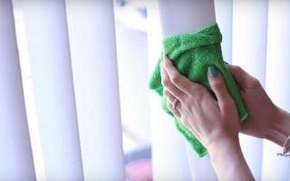 Стирка вертикальных тканевых жалюзи в домашних условиях