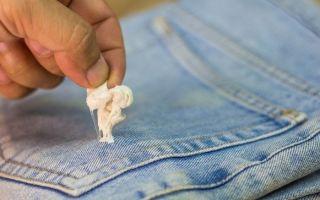 Как оттереть жвачку с одежды, если она сильно прилипла?