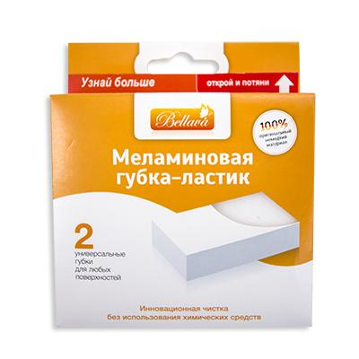 меламиновая губка упаковка
