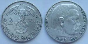 алюминиевые монеты