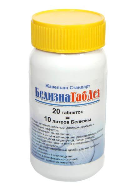 белизна в таблетках