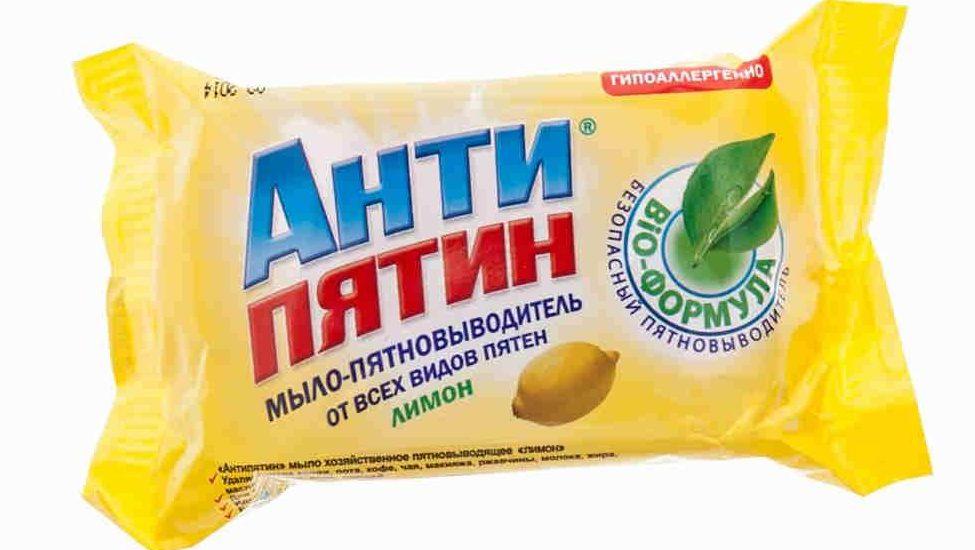 Антипятин