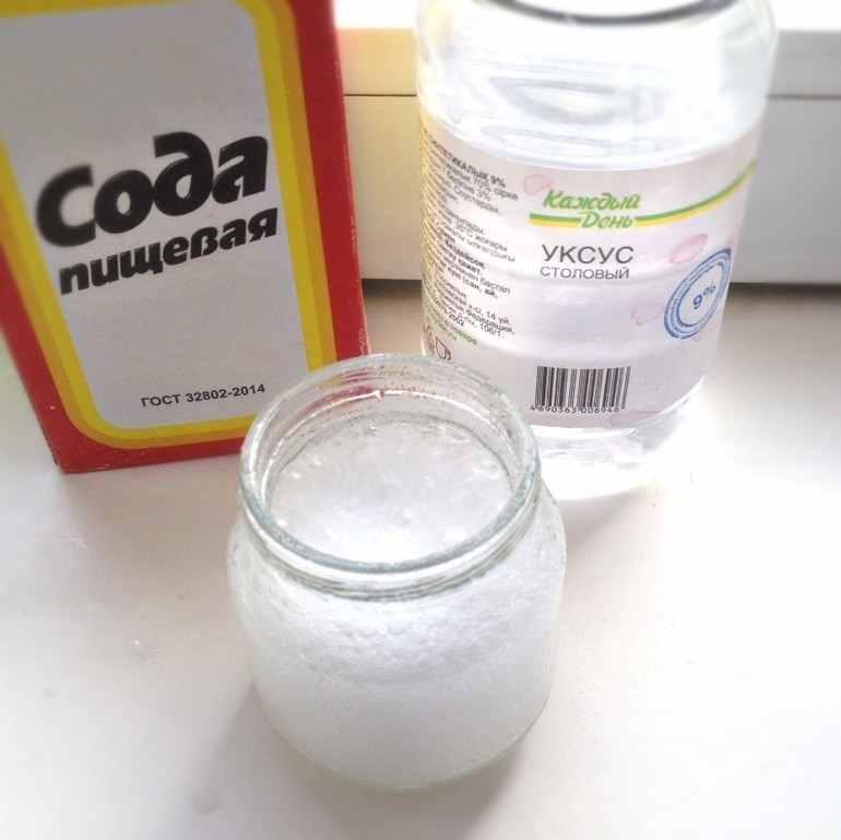 Уксусом и сода