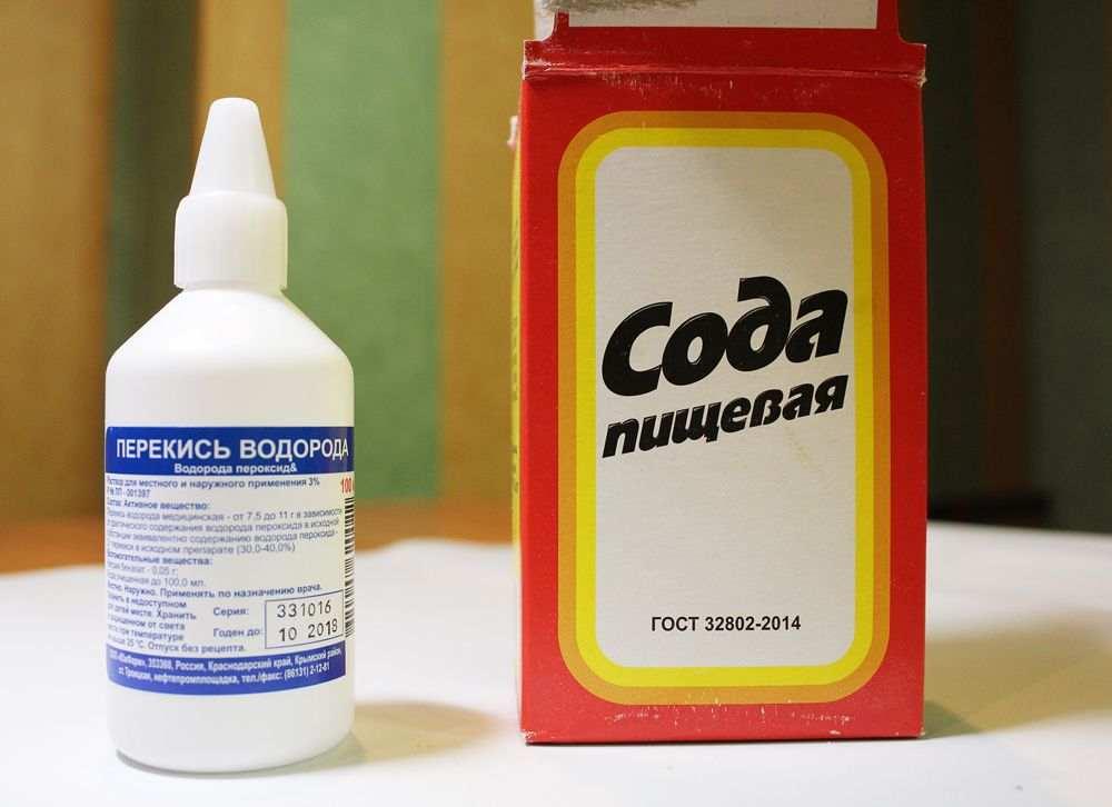 Сода и перекись водорода