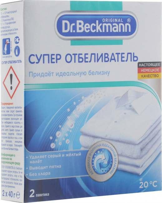 Drbeckmann