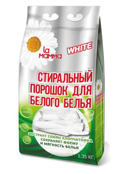 Порошок для белого белья
