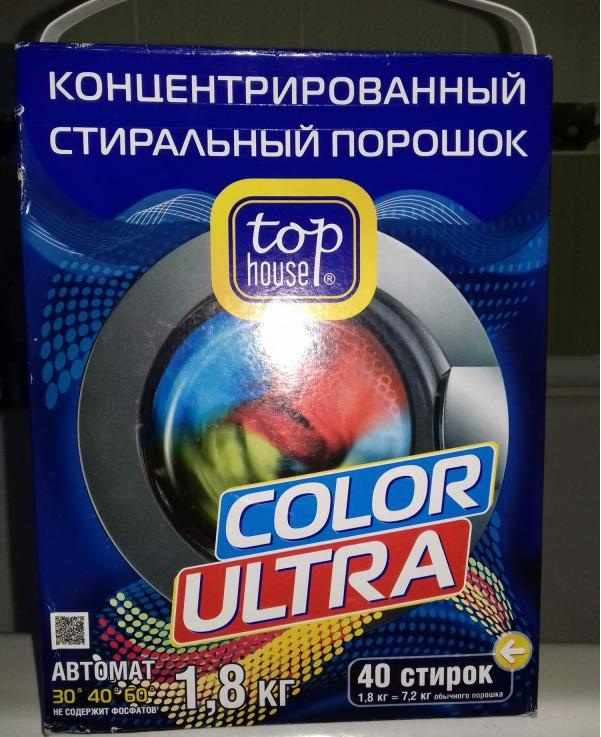 Top house color ultra