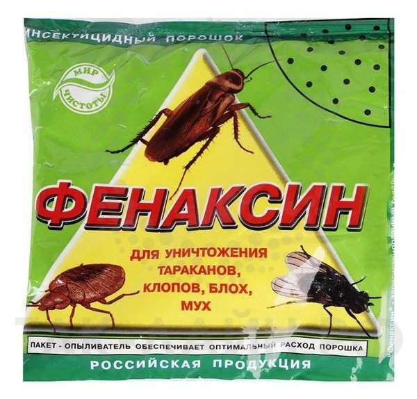 Порошок Фенаксин