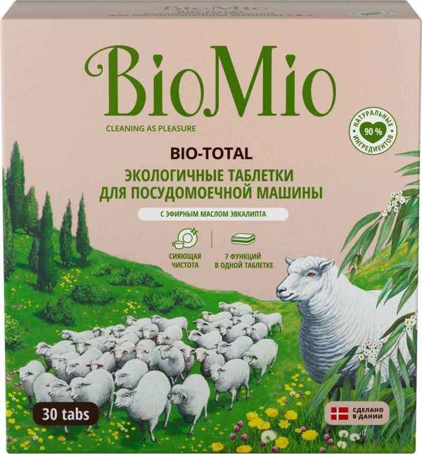 Bio-Mio