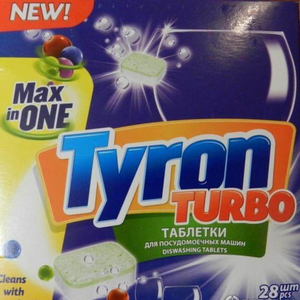Tyron Max