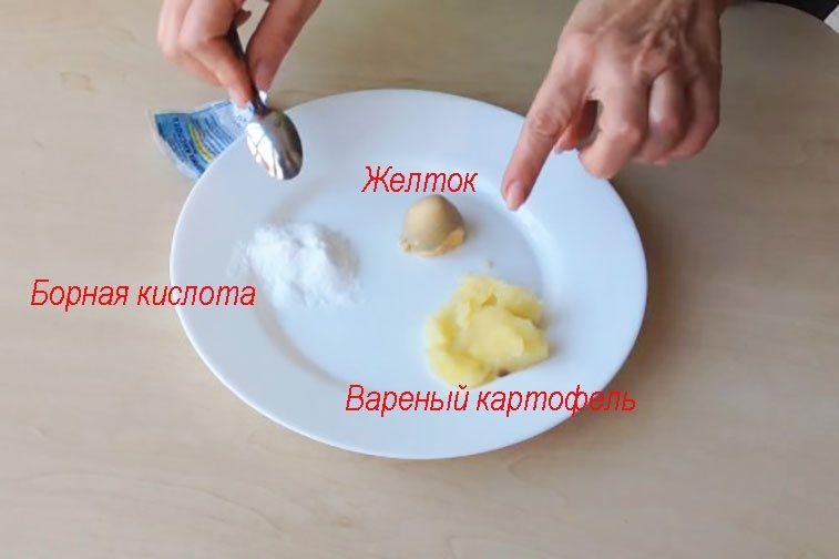 Борная кислота и картофель